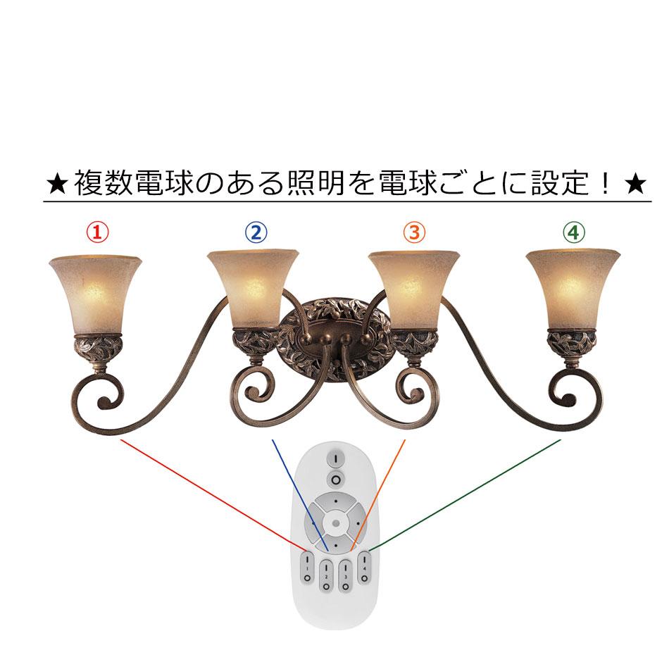 LED電球,リモコン,便利,E26型,調光,調色